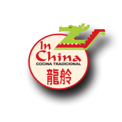 In China logo